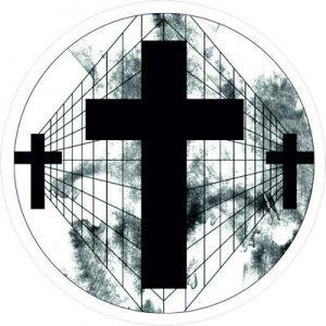 глобальный крест