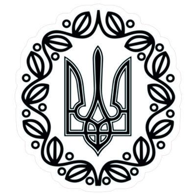 Герб УНР (УКРАИНА)