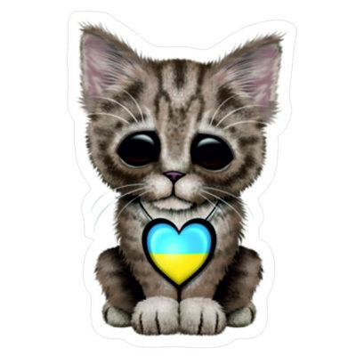 Милый котенок с украинским флагом в виде сердца