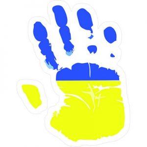 Отпечаток руки - Флаг Украины
