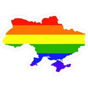 ЛГБТ Украина (с Крымом)
