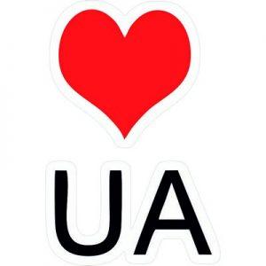 Люблю украину