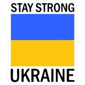 оставайся сильным украина