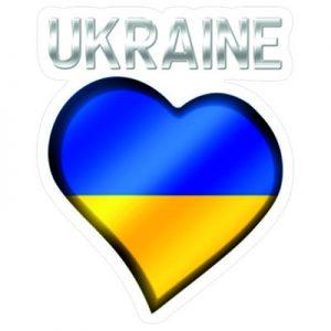 Украинский флаг сердце