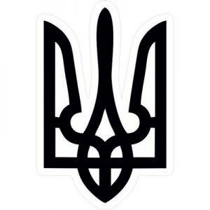 Украинский тризуб черный