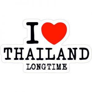 я люблю Таиланд