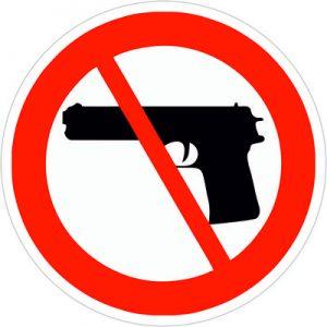 Стоп Оружие