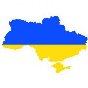 Украина приветствует